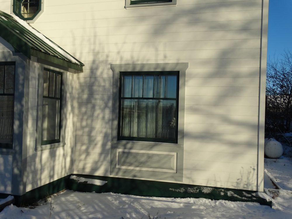 tailored home restoration Fairbanks AKtailored